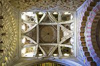 Dome above the Villaviciosa chapel of the Great Mosque, Cordoba, Andalusia, Spain.