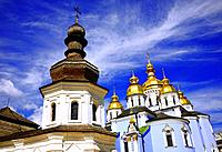 St. Michael Cathedral and the Refectory of St. John the Divine, Kiev, Ukraine.