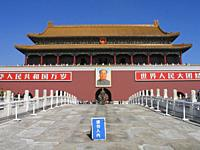 Tian'anmen Gate - Beijing, China. The gate is the entrance to the palacial 'Forbidden city'.