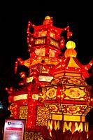 Chinese Lantern Festival to celebrate the New Year Chinese Palace Lantern.