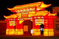 Chinese Lantern Festival to celebrate the Chinese New Year welcome gate.
