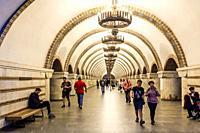 The Central Hall Of Zoloti Vorota Metro Station, Kiev, Ukraine.