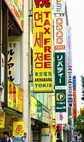 Shopping Area Tokyo Japan Asia.