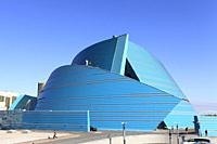 Kazakhstan; Astana; Central Concert Hall,.