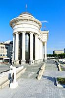 Archaeological Museum of Macedonia, Skopje, Macedonia.