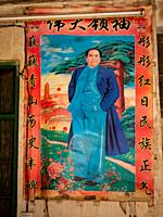 China Guilin Chairman Mao