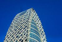 Japan, Tokyo City,Shinjuku Ward, Cocoon Tower.