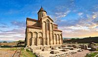 Picture & image of Samtavisi Georgian Orthodox Cathedral, 11th century, Shida Karti Region, Georgia (country).