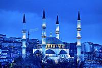 Melike Hatun Mosque, Ankara, Turkey.