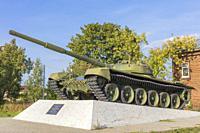 WWII tank monument, Yuzha, Ivanovo region, Russia.