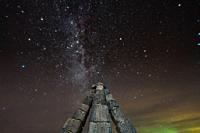 The Arctic Henge, (Heimskautsgerdi). . Arctic Henge, inspired by Stonehenge, a huge sundial in a remote northern eastern village, Raufarhofn, Iceland ...