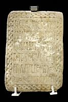 Seville, Spain - July 7th, 2018: Mozarabic marble tombstone carved with epitaph, 11th Century AC. Archaeological Museum of Seville, Andalusia, Spain.