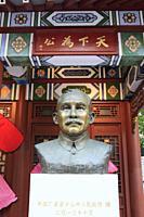 Canada, Quebec, Montreal, Chinatown, Parc Sun-Yat-Sen, Sun Yat Sen statue.