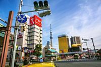 Asakusa Neighborhood. Tokyo. Japan.