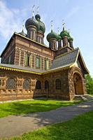 Church of St John the Baptist, UNESCO World Heritage Site, Yaroslavl, Golden Ring, Yaroslavl Oblast, Russia