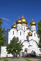 Assumption Cathedral, UNESCO World Heritage Site, Yaroslavl, Golden Ring, Yaroslavl Oblast, Russia