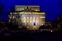 Building of Aleksandrinsky Imperial Ballet Theater established 1756, St Petersburg Russia.