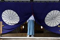 Ise Jingu Naiku, Ise Grand Shrine in Ise city,Mie Prefecture, Honshu,Japan,Asia.