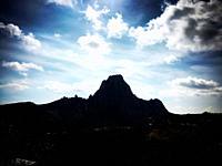The silhouette of the Peña de Bernal monolite mountain in San Sebastian Bernal, Queretaro State, Mexico