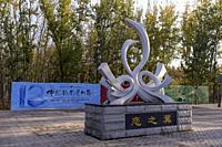 Chine, Province de Henan, Sanmenxia, Swan Lake, panneau d'information / China, Henan ptovince, Sanmenxia, Swan Lake , informaiton.