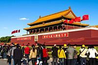 The Forbidden City was the Chinese imperial palace from the Ming Dynasty to the end of the Qing Dynasty. It is located in the centre of Beijing, China...