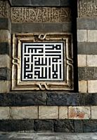 Islamic symbolism at the Sultan Al Muayyad Mosque in Islamic Cairo district of the city of Cairo in Egypt in North Africa.