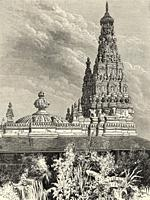 Indian temple in Mumbai, India. Old engraving illustration from El Mundo en la Mano 1878.