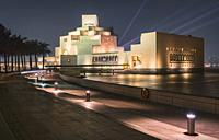View of the Doha Museum of Modern Art