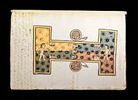Tlachtli or Mesoamerican ballgame ballcourt at Codex Tudela. Folio 67r. 16th-century pictorial Aztec codex. Folio. Museum of the Americas, Madrid, Spa...
