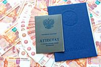 A certificate and a diploma are on the five thousandth Russian rubles.