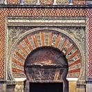 Detail of one gate. The Mosque. Cordoba. Spain.