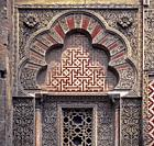 Detail. The Mosque. Cordoba. Spain.