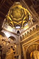 Cathedral of our Lady of the Assumption Great Mosque of Córdoba, Cordoba, Andalusia, Spain, Europe.