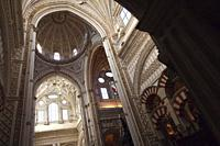 Interior View, Cathedral of our Lady of the Assumption Great Mosque of Córdoba, Cordoba, Andalusia, Spain, Europe.