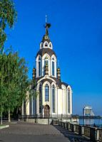 Dnipro, Ukraine 07. 18. 2020. Church in honor of the Cathedral of St. John the Baptist on the Dnipro embankment on a sunny summer morning.