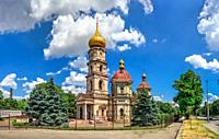 Dnipro, Ukraine 07. 18. 2020. House of Organ and Chamber Music in Dnipro, Ukraine, on a sunny summer day.