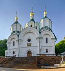 Svyatogorsk, Ukraine 07. 16. 2020. Assumption Cathedral on the territory of the Svyatogorsk Lavra in Ukraine, on a sunny summer morning.