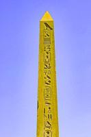 Egypt, Cairo, Heliopolis, open air museum, artistic view obelisk of Senusret I.