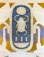 Egypt, Cairo, Egyptian Museum, Tutankhamon alabaster, from his tomb in Luxor : Detail of a composite perfume vase, the cartouche of the King.