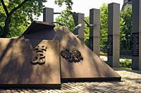 Monument of the Polish Underground State, fragment.