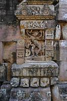 Detail of an engraving from the Rameshwar temple in Bhubaneshwar, Odisha, India.