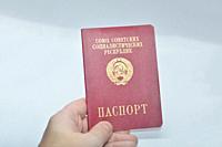 Civil passport of a the USSR identity card.