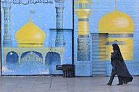 Iran, Qom.