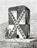 Chullpa or chullpar is an ancient funeral tower of Aymara and Quechua origin, with an angular or round base, originally built for people of high statu...