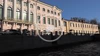 Beautiful Palace.Moika river boat trip. Saint Petersburg Russia Europe
