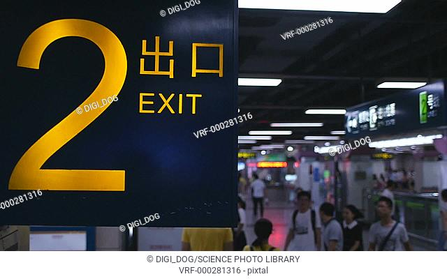 Sign in a subway station, Shanghai, China