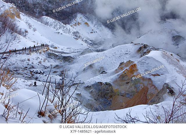 Jigokudani,Hell Valley,displaying volcanic activities,Noboribetsu Onsen,Noboribetsu,Shikotsu-Toya National Park,Hokkaido,Japan