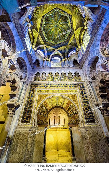 Mihrab is a semicircular niche in the wall of a mosque that indicates the qibla; that is, the direction of the Kaaba in Mecca and hence the direction that...
