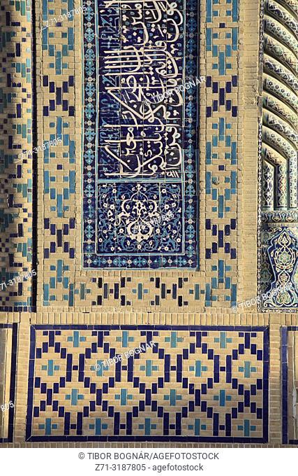 Uzbekistan; Bukhara; Ulug Beg Madrasah, landmark; historic; monument; travel; Asia; vertical; nobody;
