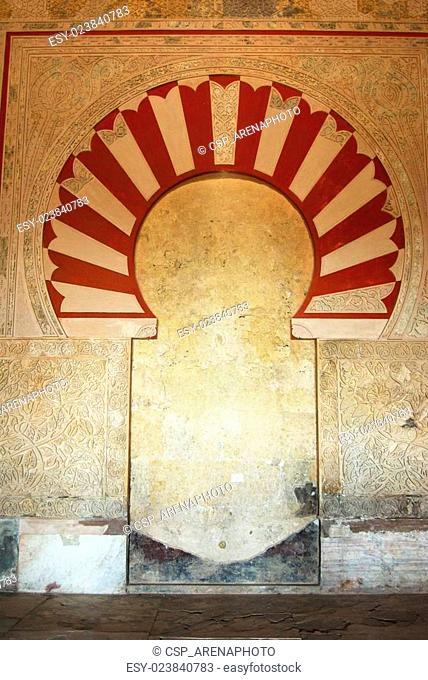 Moorish doorway, Medina Azahara